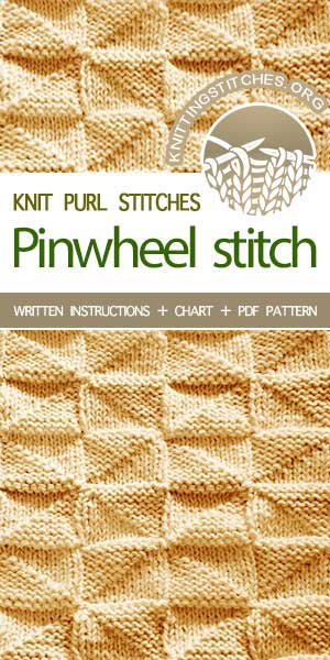 KnittingStitches.org -- Free knitting stitches. The Art of Knitting, Knit Pinwheel stitch or Windmill stitch of triangles that is completely reversible. #knitting #knitpurl #knitstitchpatterns