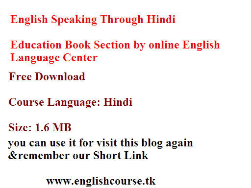 Learn English Through Hindi - free download PDF Learn