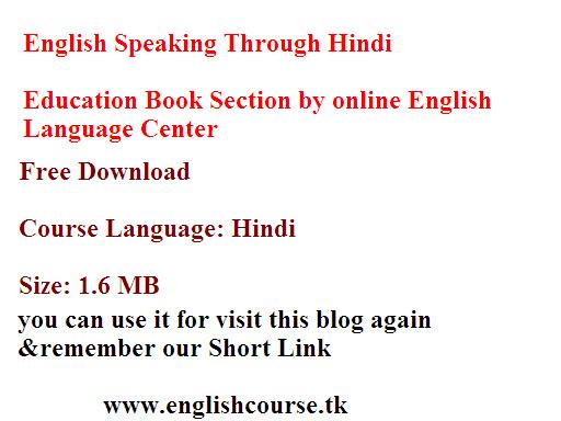 How To Learn English Speaking In Hindi Pdf Erva Cidreira Info