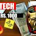 Ten Unique Gadgets under 1000 Rs. | You must have!