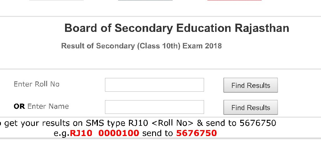 Check RBSE 10th Result 2018 Name Wise - Rajasthan Board 10th