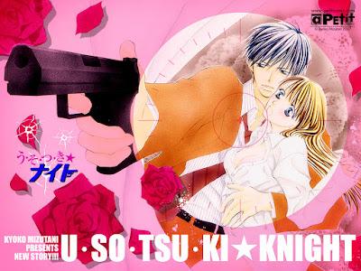 Kyoko Mizutani - Usotsuki Knight (Petit Comic 2007)