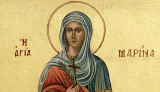 Το θαύμα της Αγίας Μαρίνας συγκλονίζει