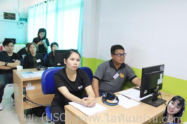 usonet-กสทช, กสทช,uso,ยูโซ,ไอทีแม่บ้าน,ครูเจ,โครงการรัฐบาล,รัฐบาล,วิทยากร,ไทยแลนด์ 4.0,Thailand 4.0,ไอทีแม่บ้าน ครูเจ, ครูรัฐบาล