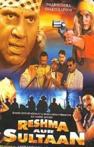 Reshma aur Sultan 2002 Hindi Full Movie Watch Online Information :