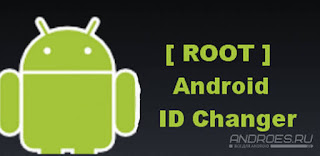 android-id-changer-pro