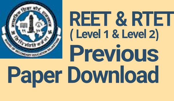 REET/RTET Previous Paper Pdf Download| REET Level 1 and Level 2 Old Paper pdf