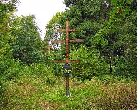 Miejsce dawnego cmentarza wsi Smerek.