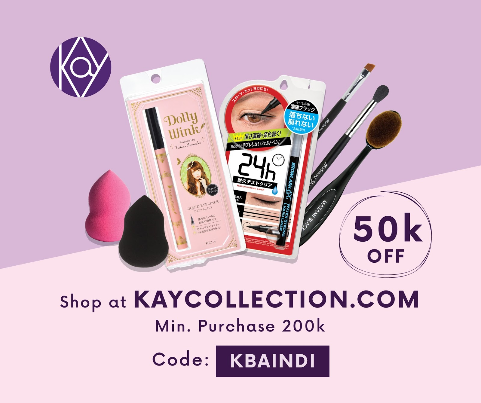 voucher-kaycollection