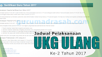 Inilah Jadwal Pelaksanaan UKG Ulang Ke-2 Tahun 2017