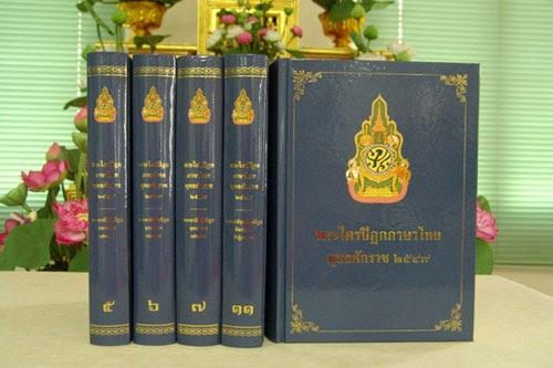 ASAL USUL SEJARAH Asal Usul Sejarah Tipitaka Kitab SUci