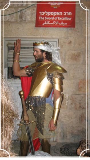 חרב האקסליבר