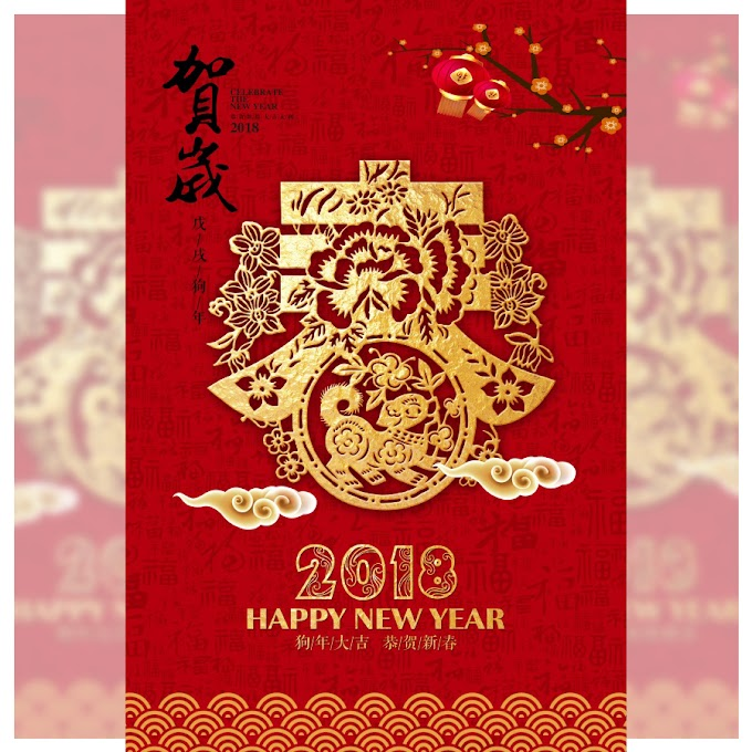 Golden Dog Chinese New Year poster PSD layered material free psd
