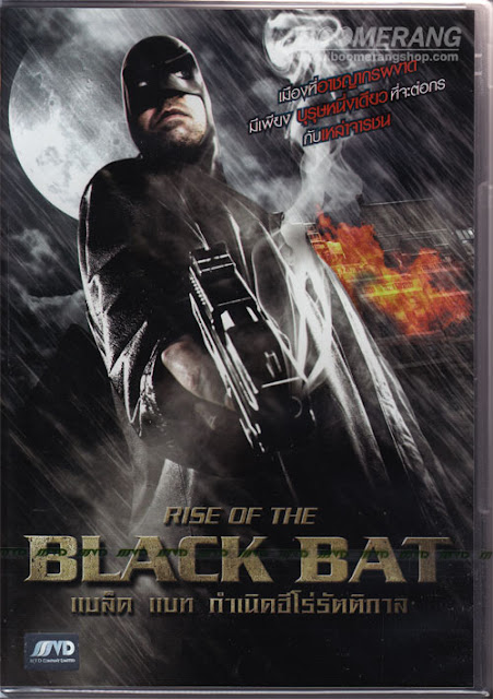 Rise of the Black Bat (2012) ταινιες online seires oipeirates greek subs