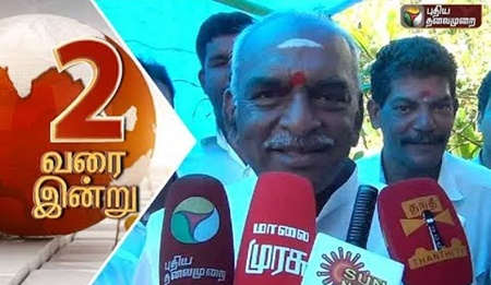 2 Varai Indru | Puthiya Thalaimurai News Till 2PM – 17/04/2018