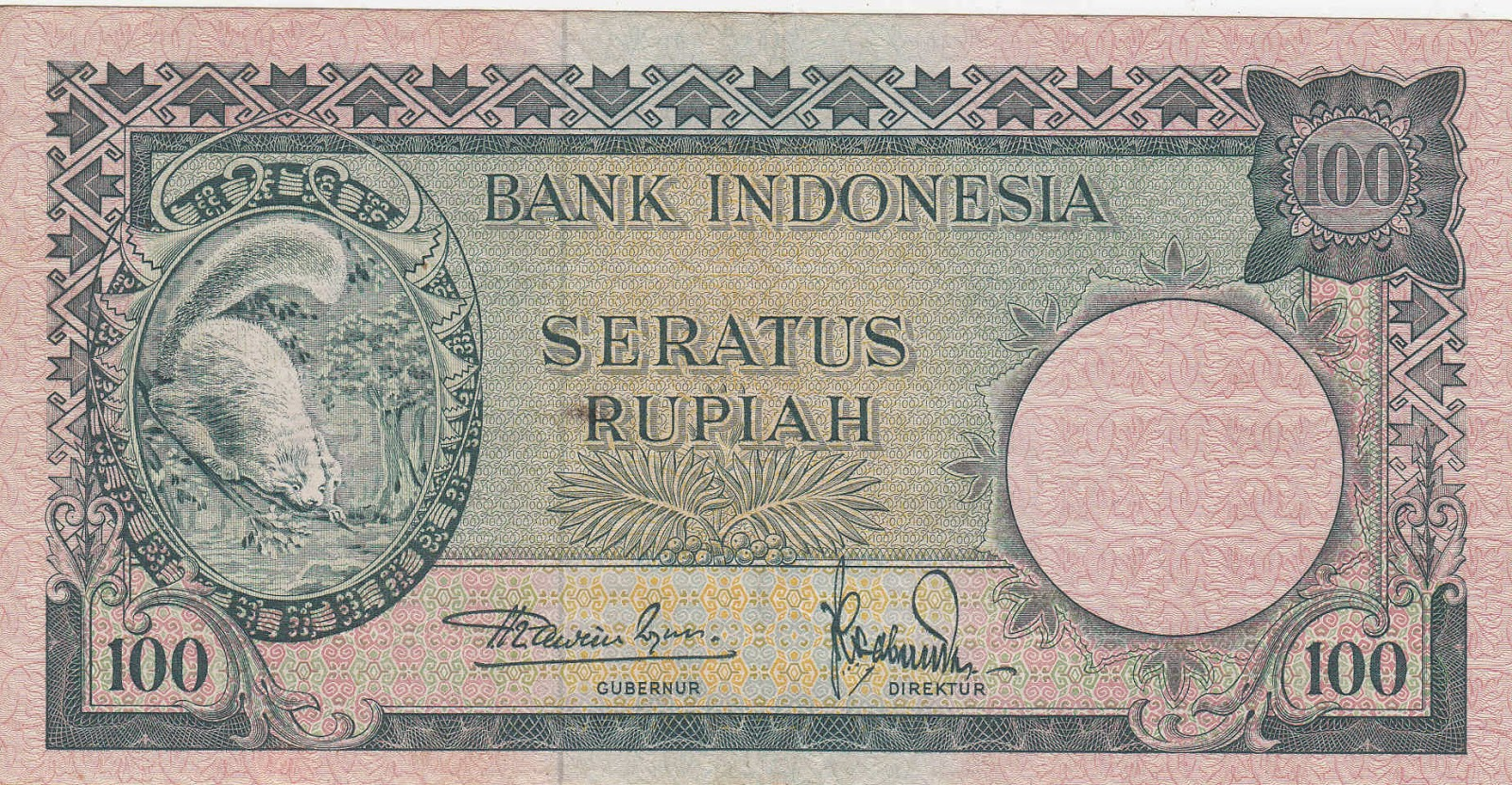 uang kuno Seri Hewan tahun 1957 pecahan 100 rupiah