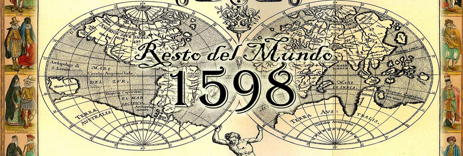 Картинки: 1598 годишен