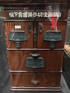 郵政博物館⑥