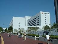 Chuo University Student Exchange Program, Japan