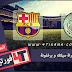 مشاهدة مباراة سيلتك وبرشلونة بث مباشر - دوري أبطال أوروبا