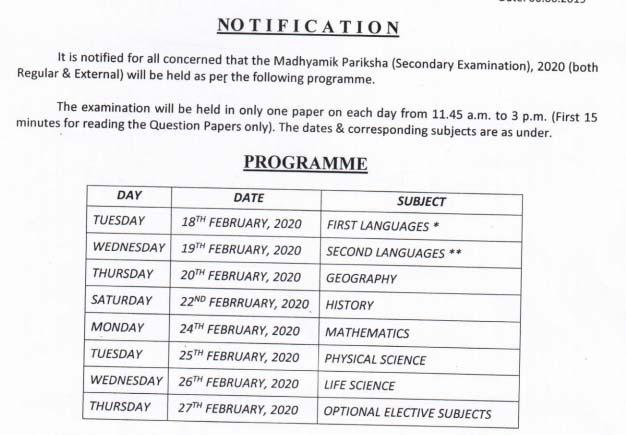 West Bengal Madyamik/10th Pariksha Time Table 2020