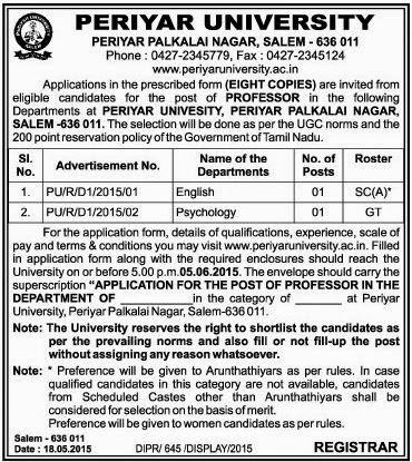 assistant professor vacancy