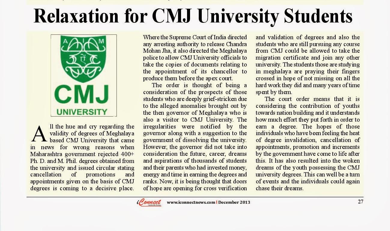 how to verify cmj university degree