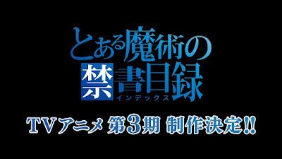 """La tercera temporada de """"Toaru Majutsu no Index"""" se estrenará en octubre."""