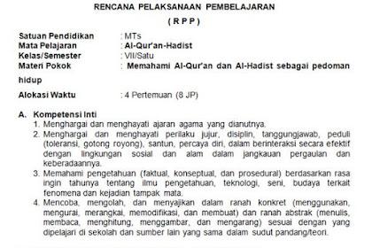 RPP Quran Hadits Kelas VII Kurikulum 2013, Semester 1 & 2