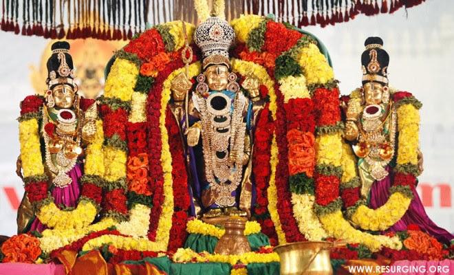 108 Names Of Lord Balaji ( Venkateswara )