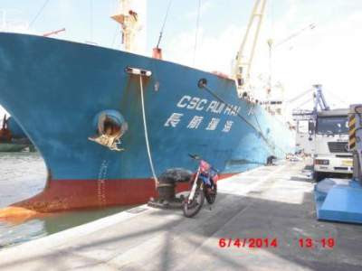 Contoh surat impor laut lengkap