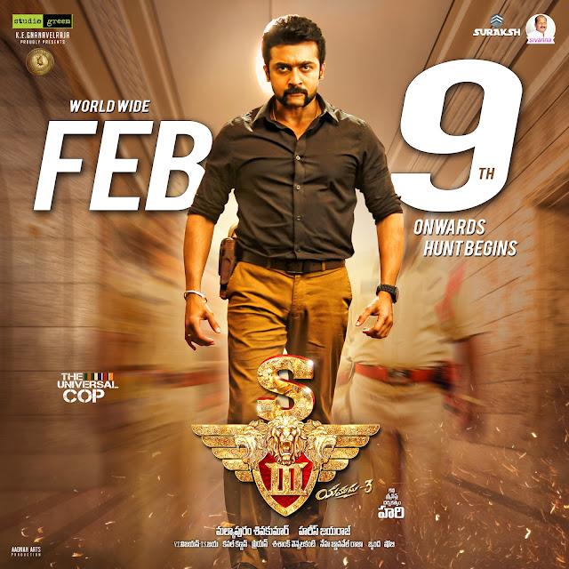Singam 3 Telugu Release Date HD Posters