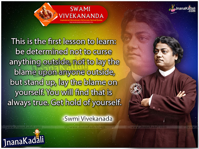 Successful Day Quotations and Successful Life Messages by Swami Vivekananda in Telugu Language, Top Best Telugu Swami Vivekananda Inspirational Wallpapers and Cool Messages, Daily New Day Swami Vivekananda Messages inn Telugu language, Awesome Daily Swami Vivekananda Telugu Sayings and Stories.