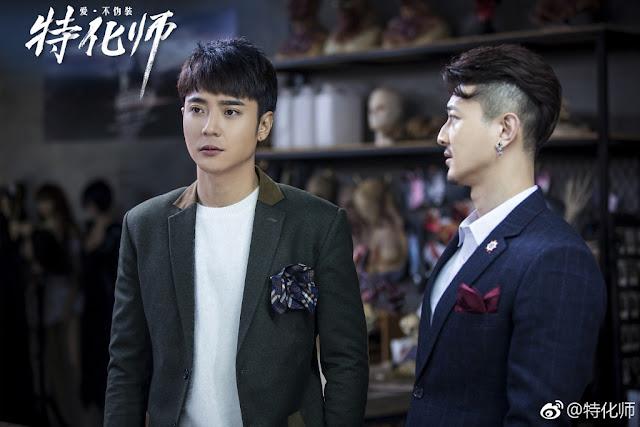 Faceoff Chinese web drama Zhang Dan Feng