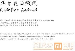 font rekomendasi xiaomi - Angin Musim Panas Font