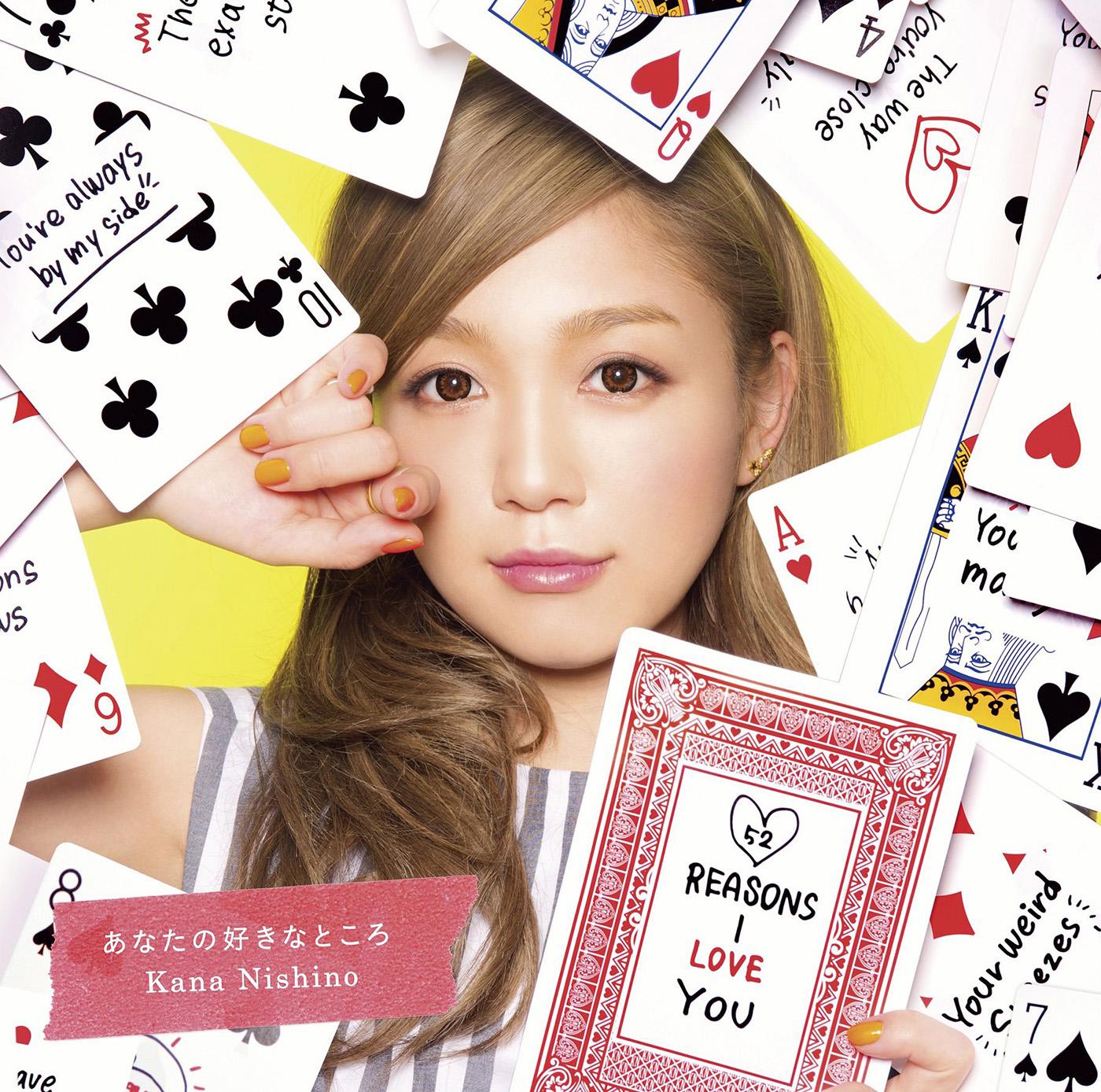 [Single] 西野カナ – あなたの好きなところ (2016.04.27/MP3/RAR)