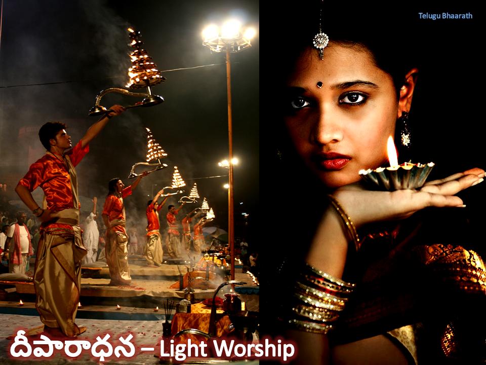 దీపారాధన - వెలిగించవలసిన వత్తులు మరియు ఆధ్యాత్మిక జీవనం - How many threads are incorporated in Light Worship