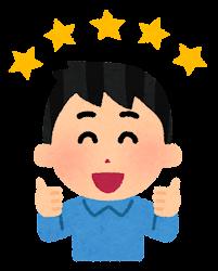 レビュアーのイラスト(男性5)