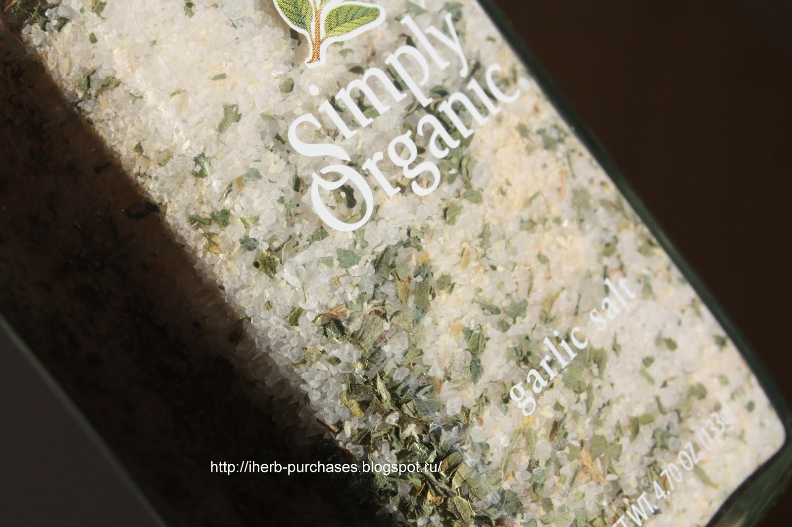 чесночная соль специи приправа рецепт где купить цена отзыв iherb