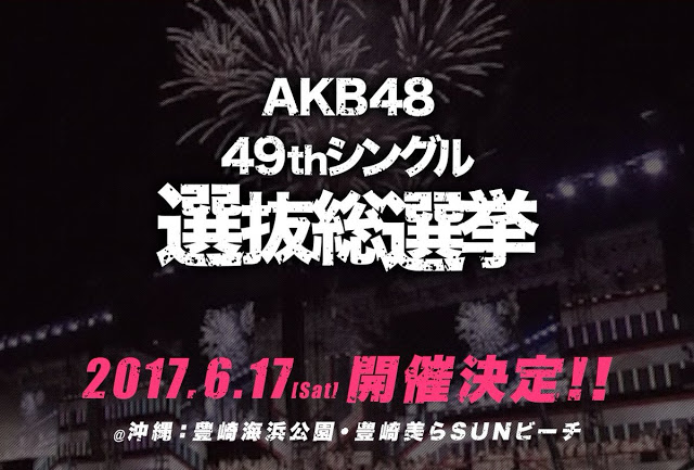 9th AKB48 Senbatsu Sousenkyo