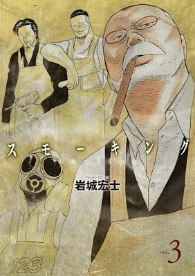 [Manga] スモーキング 第01-03巻 [Smoking Parade Vol 01-03] Raw Download