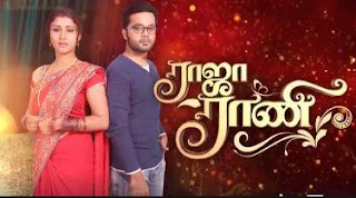 Raja Rani Serial 17-01-2018 Vijay Tv Serial Watch Online