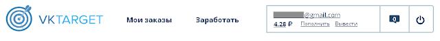 vktarget.ru отзывы