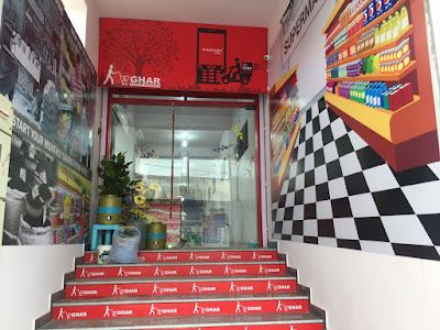 http://www.neemkathanalive.in/2015/09/ghar-super-market-in-neemkathana-sikar.html