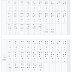 Dhivehi Braille System (Thaana Braille) for the modern keyboards.