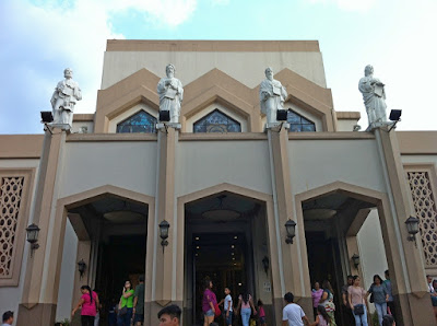 Antipolo Church front