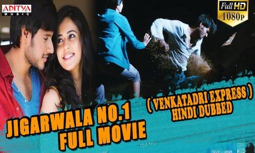 Jigarwala No 1 2016 Hindi Dubbed Movie Download