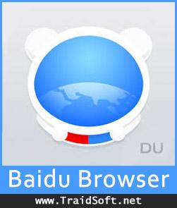 تحميل برنامج بايدو براوزر للأندرويد مجاناً