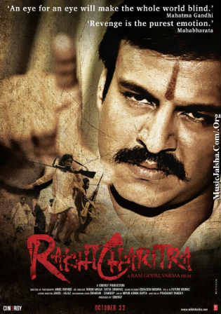 Rakhta Charitra 2010 DVDRip 350MB Full Hindi Movie Download 480p Watch Online Free bolly4u
