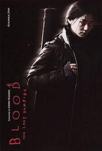 Blood: El Ultimo Vampiro (2008)
